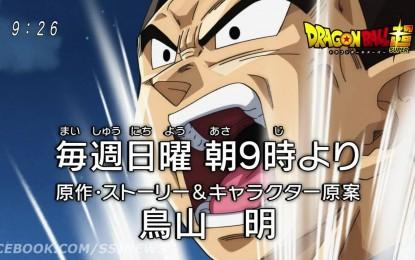 Dragon Ball Super tendrá una duración mínima de 2 años