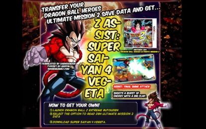 Vegeta Super Saiyajin 4 llegará a Dragon Ball Z Xtreme Butoden