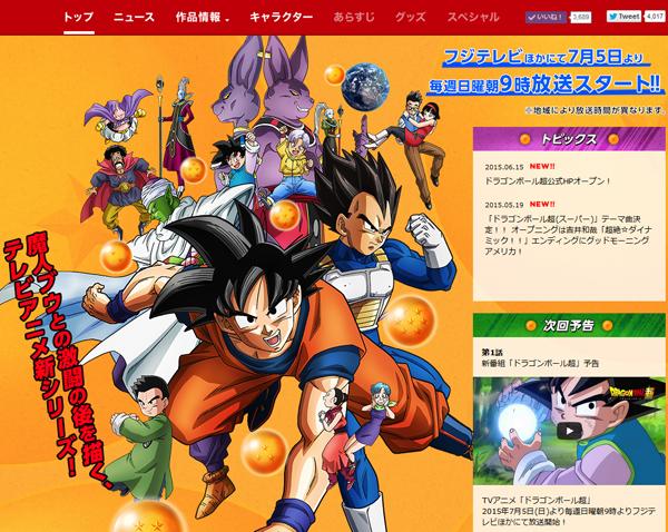 Nuevos personajes en Dragon Ball Super.