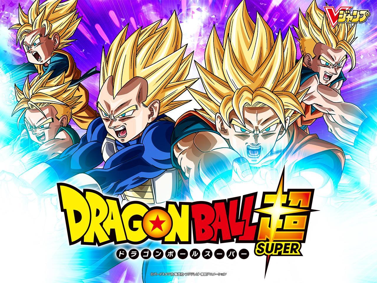 Nueva imágen promocional de Dragon Ball Super