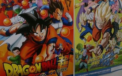 Primeros posters promocionales de Dragon Ball Super en Japón