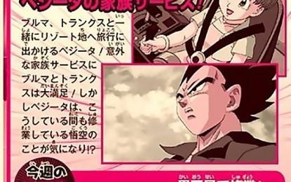 Detalles del Episodio 2 del manga de Dragon Ball Super