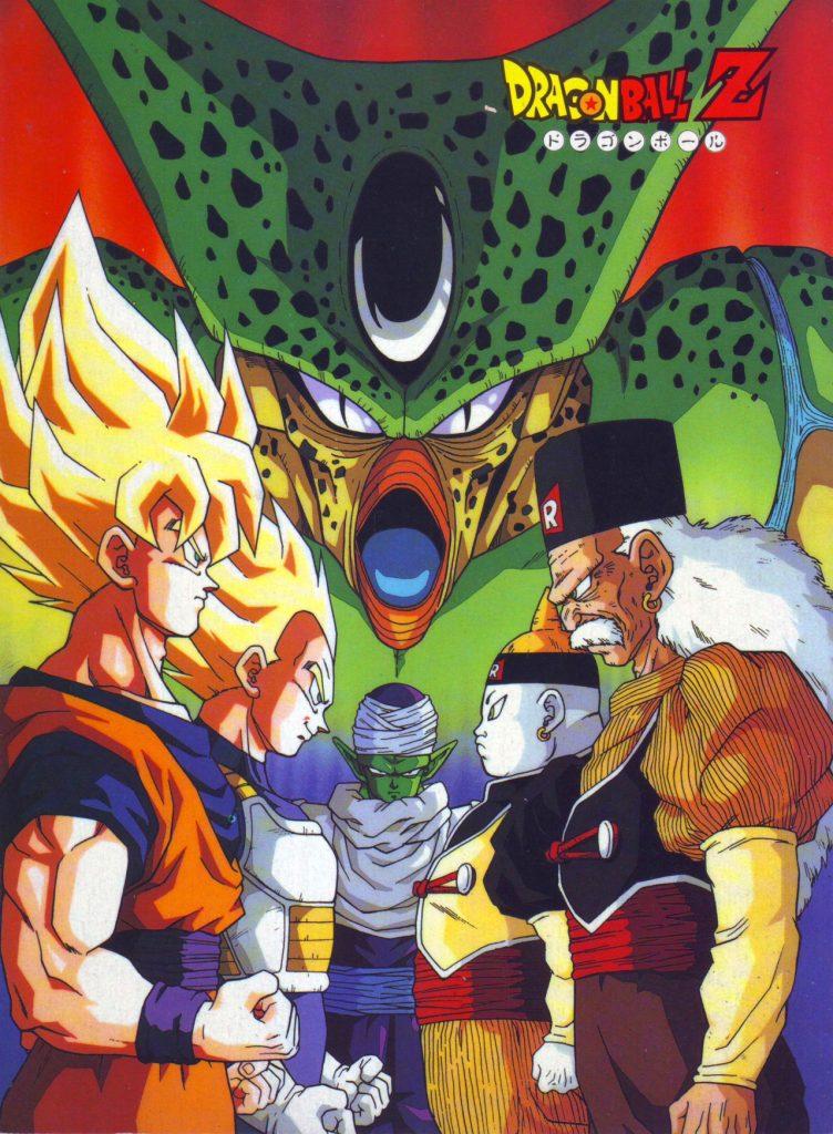 Saga de los Androides y de Cell