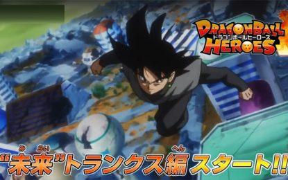 Nuevo comercial de Dragon Ball Heroes