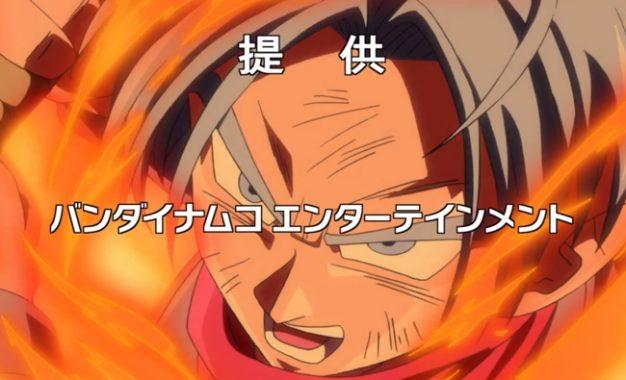 Dragon Ball Super Capitulo 54   ¡Los Herederos de la Sangre Saiyajin! La determinación de Trunks.