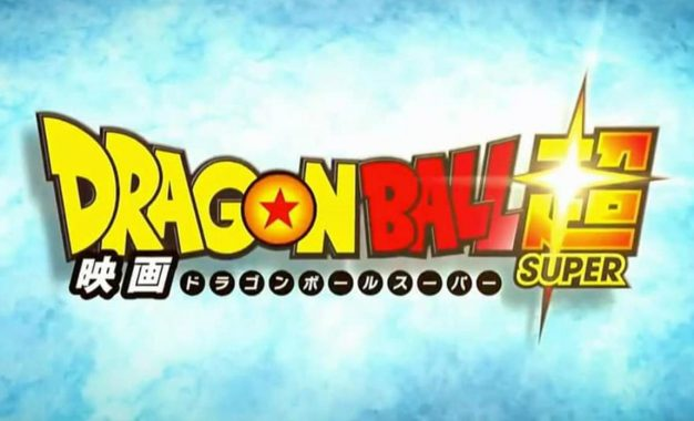 Dragon Ball Super 2018 La Película