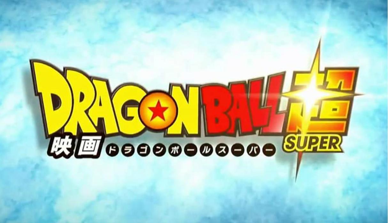 Dragon Ball Super 2018 La Película