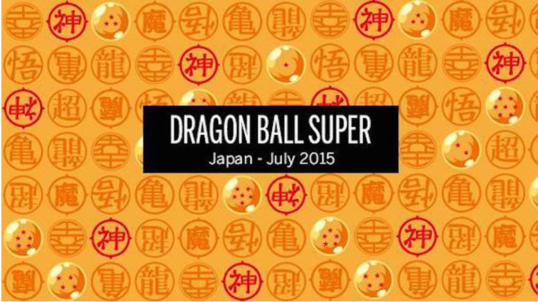 ¡Vuelve Dragon Ball con Dragon Ball Super!