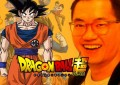 ¿Akira Toriyama vendió la franquicia de Dragon Ball a Toei Animation?
