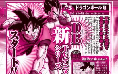 Dragon Ball Super transcurre 6 meses después de la batalla contra Buu