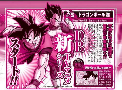 Dragon Ball Super transcurre 6 meses después de la batalla contra Buu
