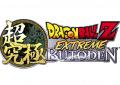 Dragon Ball Z Extreme Butoden llegará el 20 de Octubre a América