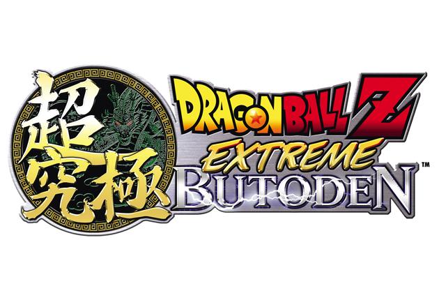 Nuevo trailer de Dragon Ball Z Extreme Butoden