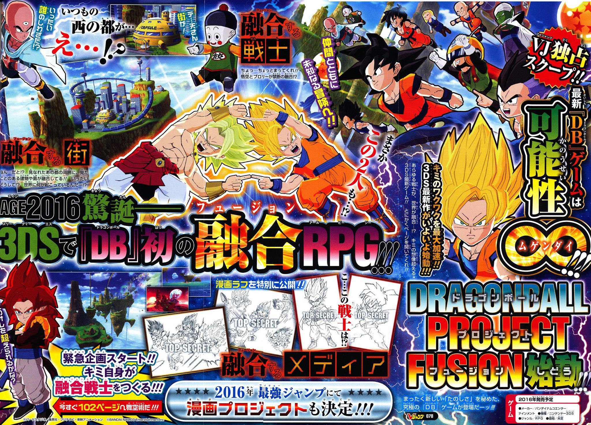 Dragon Ball Fusiones