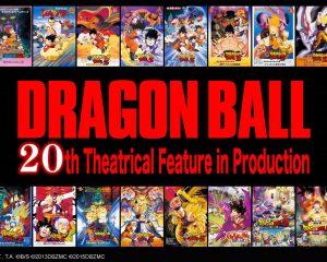 Dragon Ball Super La Película en 2018