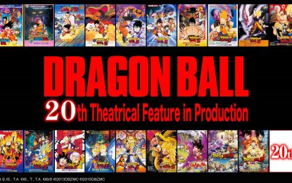 Dragon Ball Super La Película en 2018