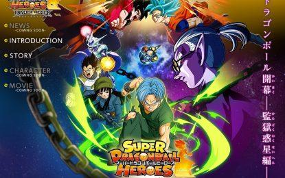 El Mundo se prepara para Dragon Ball Heroes