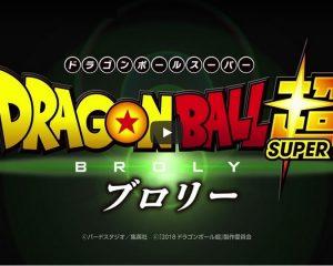 Dragon Ball Super Broly desata la euforia con nuevo trailer